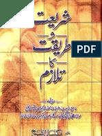 Shariat o Tareeqat Ka Talazum by Sheikh Muhammad Zakariyya Kandhelvi (r.a)