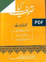 Tasawwuf Kia Hai by Sheikh Muhammad Manzoor Nomani (r.a)
