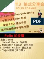 Sejarah Folio pt3
