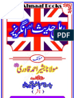 Ahle Hadith Aur Angraiz by Sheikh Basheer Ahmad Qadri