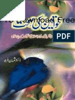 pdfbooksinfo.blogspot.com Khawateen Ki Sehat by Dr. Samrin Farid.pdf