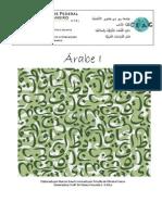 Apostila de Árabe, vol 1