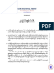 2015-08-21 CNF Opinion on All-Inclusiveness Policy