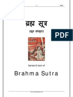 Brahma Sutra Shlok _ Sanskrit