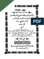 Safinatun Najaa - Salim bin Samir al-Hadlrami.pdf