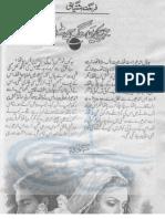 Jo Bachay Hain Sang Samait Lo by Farhat Ishtiaq.urduinpage.com