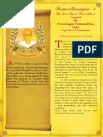 67-KumaraSwamiyam-4.pdf