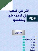 health_rev.06.ppt
