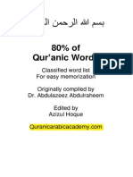 Quran Vocabulary