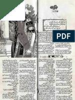 Jazba e Mohabbat by Alia Hira.urduinpage.com