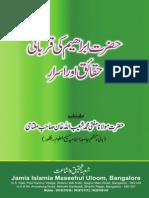 Hazrat Ibrahim (a.S) Ki Qurbani bookspk.org
