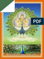 Maha Mayuri Vidya Rajni Suttram