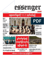 The Messenger Daily Newspaper 22,August,2015.pdf