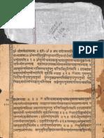 Rudrashtradhyayi Shiv Tandav Stotra Alm 28 Shlf 6 6337 Devanagari