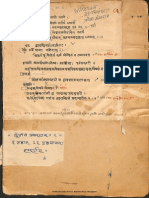 Dharma Shastra Maha Nibandha_Alm_28_6334 - Ganga Ram