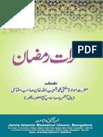 Munkiraat-e-Ramzan.pdf