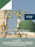 Namaz-e-Tahajjud Ka Sharee Hukum.pdf