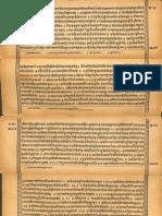 Brahmanda Purana Puja Lakshan Vidhi 1892(Printed Text)_Alm_28 A_Devanagari  -Khemraja Publisher_Part4.pdf