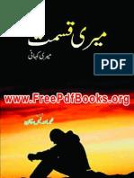 Meri Qismat Meri Kahani.pdf