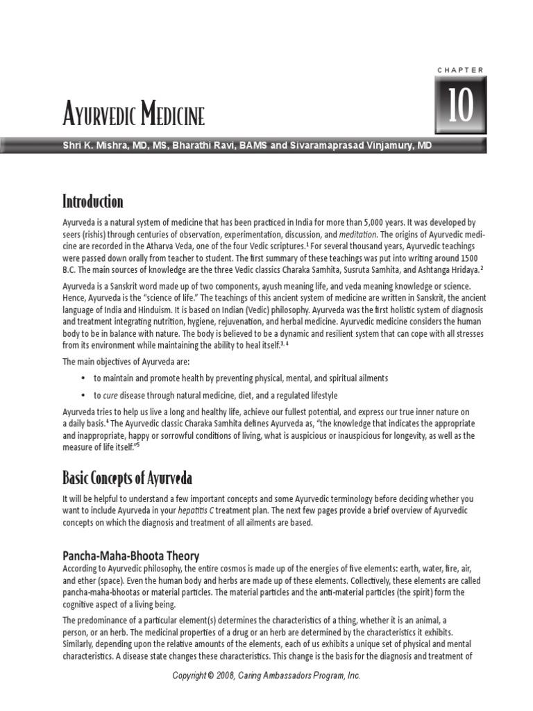 ayurvedic concepts