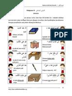 Al Arabiyyatuluulaa p6