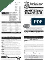 2010 CDGA AM-AM Handicap Application