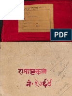 Ramashtakam_Alm_27_shlf_3_6096_1764_K_Devangari - Stotra.pdf