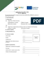 A 1 Application Form Applicants EU 13 14