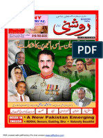 Roshni Issue No.84 September 2015