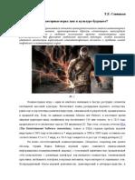 2012-04_r_kvm-s5.pdf