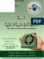 The Call For A Global Islamic Resistance - Abu Musab Al-Suri (English 100 pgs!)