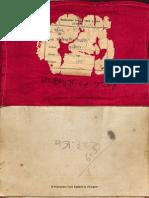 Shri Vidya Nitya Paddhati of Sahib Kaul Alm 27 Shlf 2 6053 1673 K Devanagari - Tantra Part1