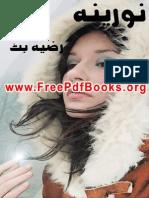 Noreena Novel By Razia Butt.pdf
