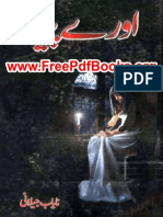 O Re Piya Novel By Nayab Jilani.pdf