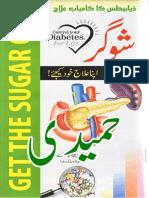 Sugar Control your diabetes.pdf
