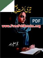 Teri Ulfat Mein Sanam by Iqra Sagheer Ahmed.pdf