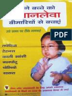 Health Literacy Tool