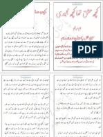 Kuch Ishq Tha Kuch Majboori by Umme Maryam.urduinpage.com