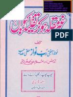 Ghair Muqallid Ho Kar Taqleed Kioon by Sheikh Mufti Rab Nawaz Salafi