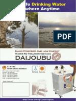 DAIJOUBU Water Treatment Device Brochure