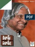 KalamSalam Free KinigeDotCom