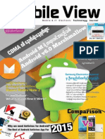 Myanmar Mobile View Vol_1 Issue_5.pdf