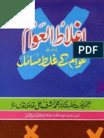 Aghlat Ul Awaam by Sheikh Ashraf Ali Thanvi (r.a)