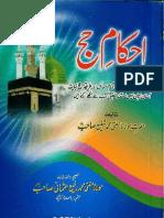 Ahkam e Hajj by Sheikh Mufti Muhammad Shafi (RA)