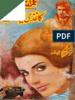 Kaghzi Qayamat (Paksociety.com)