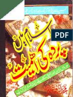 Islam Mein Parda Ki Ahmiat by Sheikh Ashraf Ali Thanvi (r.a)