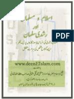 Islam-o-Musalman Aur Rushdie Salman By Shaykh Mehmood Ashraf Usmani