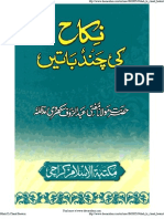 Nikah Ki Chand Baatein by Sheikh Mufti Abdur Rauf Sakharvi