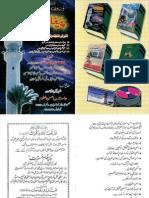 Paigham e Musarrat by Sheikh Mufti Zar Wali Khan