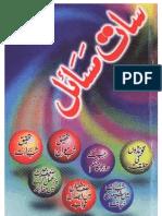 Saat Masail by Sheikh Mufti Rasheed Ahmad Ludhyanvi (r.a)